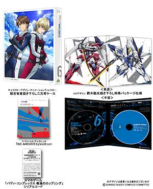 Blu-ray资讯报告-----日本本土动漫资讯