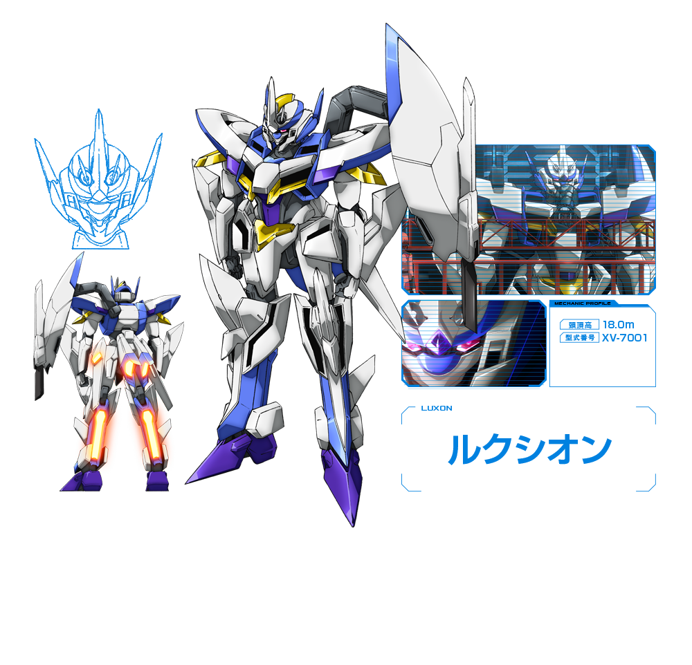 http://buddy-complex.jp/js/mecha.hyperesources/BC_mecha01.png